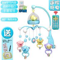 ?婴幼儿3-6-12个月床铃宝宝床铃玩具0-1岁旋转音乐床头铃摇铃床挂8?