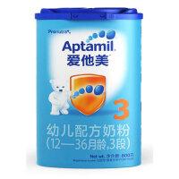 【中粮我买】爱他美Aptamil幼儿配方奶粉(12-36个月龄,3段)800g 新老包装随机