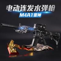仿真手抢游戏枪火麒麟雷神无影玩具枪M4A1电动连发*穿越火线