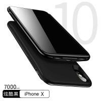 苹果6背夹充电宝iphone电池7plus8X便携6s手机壳sp无线P