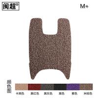 小牛电动车M+专用脚垫踏板垫丝圈防滑防水脚踏垫皮垫配件