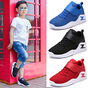 童鞋男童大2017新款夏季韩版潮男孩网鞋透气男鞋网面儿童运动鞋子