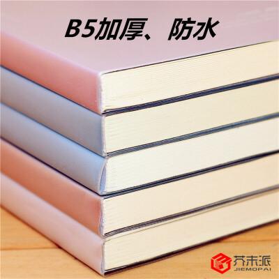 【单件包邮】玛丽笔记本子B5大学生加厚胶套本批发16开大号超厚记事本144张