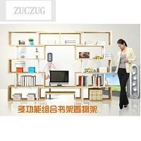 ZUCZUG简易书架置物架钢木书架简约客厅隔断架组合展示架书柜架子