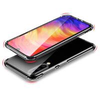 小米9手机套 小米9手机保护壳 米9 mi9手机壳套 透明硅胶全包防摔气囊保护套