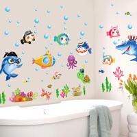卫生间淋浴室装饰墙壁瓷砖玻璃贴纸防水贴画儿童房卡通海洋鱼墙贴