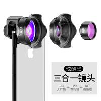 广角手机镜头通用单反外置高清变焦微距鱼眼三合一套装苹果相机长焦摄像头拍照专业iphone8x华为