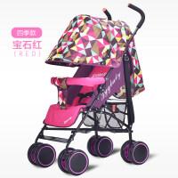 婴儿推车超轻便携式伞车可坐可躺折叠简易四轮宝宝儿童手推车a313