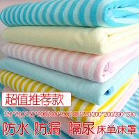 婴儿童隔尿垫 超大老人护理垫可洗纯棉防水防漏床单床笠180 200cm 大号