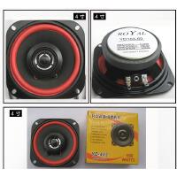 4寸5寸6寸同轴汽车喇叭/超溥喇叭/汽车音响喇叭一对价SN0521