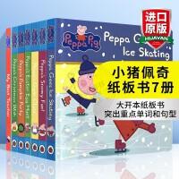 正版 小猪佩奇 Peppa Pig 英文原版绘本 粉红猪小妹8册套纸板书 3-5岁儿童英语学习启蒙读物 英文版进口书籍
