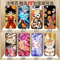 七龙珠iphone5/6/7苹果XR vivox21oppor15硬手机壳