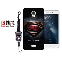 中国移动a3手机壳m651cy套男女款软硅胶全包边卡通可爱小清新日韩