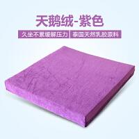 乳胶坐垫加厚办公室座垫汽车坐垫学生椅子乳胶垫沙发坐垫