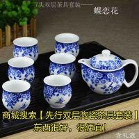 七头双层陶瓷功夫茶具 茶具套装 双层隔热茶杯茶壶