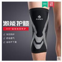 户外 护膝 篮球跑步登 半月板髌骨防护透气山男女运动护具