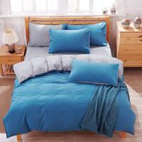 纯色床上四件套春夏素色被套床单1.5/1.8m床学生宿舍三件套1.2m床