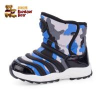 宝宝雪地靴子1-3岁冬季软底小童靴子加绒男童鞋女童儿童保暖短靴