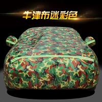 丰田新卡罗拉RAV4荣放雷凌花冠威驰致炫享汉兰达防晒防雨车衣车罩