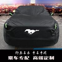 福特野马mustang专用车衣科迈罗GTR道奇挑战者蝰蛇地狱猫车罩防晒