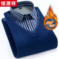 源祥假两件保暖针织衫男2020秋冬新款男士内搭加厚衬衫领毛衣男