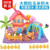 儿童手工制作材料幼儿园益智粘粘乐彩色玩具3-6魔法diy玉米粒片