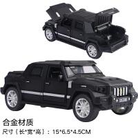 1:32凯佰赫战盾合金汽车模型回力声光玩具车防爆车越野车装甲车 黑色 凯佰特战盾盒装