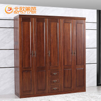 北欧篱笆现代中式胡桃木衣柜全实木五门整体大衣柜组装卧室家具