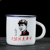 【支持礼品卡】搪瓷杯怀旧陶瓷茶杯创意搪瓷杯茶7es