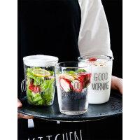 素宝 早餐杯透明玻璃杯子带盖牛奶杯日式纯色耐热马克杯简约透明