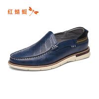 【领�幌碌チ⒓�120】红蜻蜓男鞋夏季新品皮鞋时尚舒适低帮鞋镂空透气套脚皮鞋