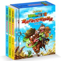 3册植物大战僵尸漫画书全套 奇幻爆笑漫画植物大战僵尸2戴夫的时空奇妙漂流7-10岁儿童漫画书搞笑幽默小学生9-12岁一