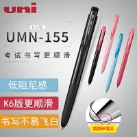 日本uni三菱|Signo RT1 UMN-155中性笔水笔|0.5/0.38mm K6版书写中性笔水性笔彩色签字笔学