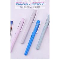 德国进口正品schneider施耐德钢笔可替换墨囊小学生专用三年级中BK410男女成人练字书法办公*ef0.35mm细