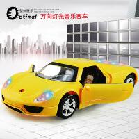 儿童仿真开门电动玩具车 音乐发光万向塑胶模型玩具汽车 LH118436