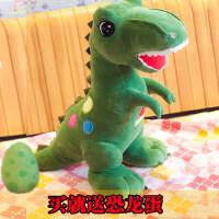 【支持礼品卡】公仔恐龙毛绒玩具抱枕布娃娃玩偶可爱男孩女生儿童生日礼物lb8