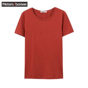 【1件3折到手价:32.7】美特斯邦威短袖t恤女士夏装新款纯色后背剪花226750商场同款