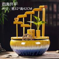 创意水车鱼缸家居客厅办公室桌面摆件 陶瓷流水喷泉摆件风水轮竹子