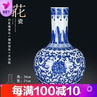 景德镇陶瓷花瓶摆件仿古青花瓷中式家居客厅插花电视柜装饰工艺品