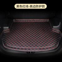 汽车后备箱垫大众朗逸速腾迈腾宝来途观L卡罗拉轩逸宝骏510尾箱垫 高边黑色 红线(加厚无异味)拍下留言车型