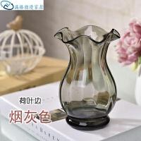 玻璃花瓶欧式创意花插透明浮雕迷你手工台面水培花器落地绿萝小号假花彩色玫瑰花台面