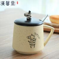汉馨堂 马克杯 简约创意时尚斑马陶瓷杯子可爱办公室带盖带勺情侣水杯多功能牛奶咖啡杯