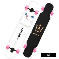 滑板长板刷街公路女生舞板男生青少年四轮滑板车滑板初学者