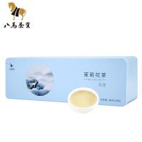 八马茶业 私享系列新茶茉莉花茶自饮盒装茶叶160g