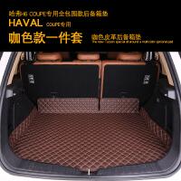 长城哈弗H6coupe全包围后备箱垫适用2019款哈佛H6酷派汽车尾箱垫