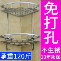 打孔免打孔浴室三角形墙上三脚架墙角用品卫生间洗澡间厕所置物架