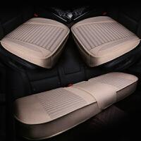 大众途观L速腾迈腾B8帕萨特夏季汽车座垫亚麻无靠背单片坐垫凉垫
