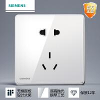 西门子睿致开关插座面板10a五5孔电源插座面板86型墙壁智选