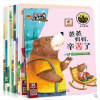 早教畅销书全10册爱上优秀的自己幼儿园中班大班儿童语言训练情商2周岁0-3-4-5-6-7岁宝宝说话能力培养小孩子睡前