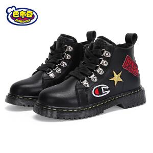 巴布豆童鞋 儿童马丁靴2017新款男童冬季鞋加绒短靴保暖男童靴子